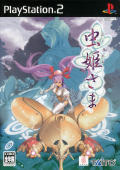 Mushihimesama PlayStation 2 Front Cover