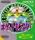 Pocket Monsters Midori Game Boy Front Cover