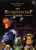 Sternenschiff Catan: Das Strategische Weltraumabenteuer Windows Front Cover