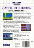 Castle of Illusion starring Mickey Mouse SEGA Master System Back Cover
