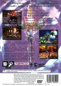 SoulCalibur II PlayStation 2 Back Cover