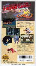 Ys III: Wanderers from Ys SNES Back Cover