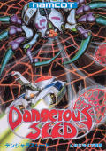 Dangerous Seed Genesis Front Cover