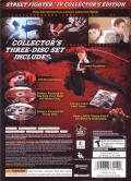 Street Fighter IV (Collector's Edition) Xbox 360 Back Cover
