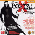 Postal: 10th Anniversary Collector's Edition Windows Front Cover