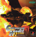 Carnage Heart EZ: Easy Zapping PlayStation Front Cover
