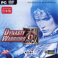 Dynasty Warriors 6 Windows Front Cover