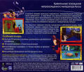 Disney's The Emperor's New Groove Windows Back Cover