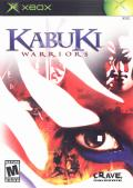 Kabuki Warriors Xbox Front Cover