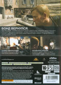 007: Quantum of Solace Xbox 360 Back Cover