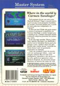 Where in the World is Carmen Sandiego? SEGA Master System Back Cover