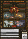 Diablo II: Lord of Destruction Macintosh Back Cover