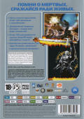 Hellgate: London Windows Back Cover