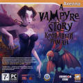 A Vampyre Story Windows Front Cover