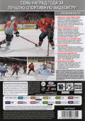 NHL 09 Windows Back Cover