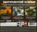 World in Conflict Windows Back Cover