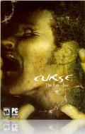 Curse: The Eye of Isis Windows Front Cover
