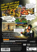 Dynasty Warriors 5: Xtreme Legends PlayStation 2 Back Cover
