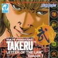 Buichi Terasawa's Takeru: Letter of the Law Macintosh Other Jewel Case - Front