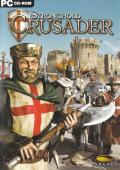 FireFly Studios' Stronghold Crusader Windows Other Keep Case (Front)