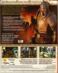 The Elder Scrolls IV: Oblivion Windows Back Cover