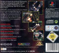 Machine Hunter PlayStation Back Cover