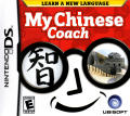 My Chinese Coach Nintendo DS Front Cover