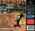 Bloody Roar II PlayStation Back Cover