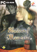 Shadow of Destiny Windows Front Cover
