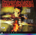 Phantasmagoria: A Puzzle of Flesh Windows Other Jewel Case - Front