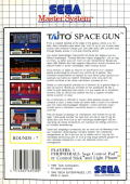 Space Gun SEGA Master System Back Cover