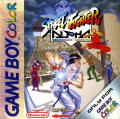 Street Fighter Alpha: Warriors' Dreams Game Boy Color Front Cover