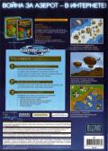 Warcraft II: Battle.net Edition Macintosh Back Cover