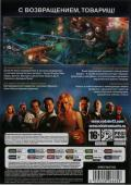 Command & Conquer: Red Alert 3 Windows Back Cover Reverse