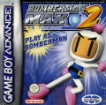Bomberman Max 2: Blue Advance Game Boy Advance Front Cover