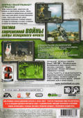 Battlefield 2: Special Forces Windows Back Cover