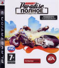 Burnout Paradise: The Ultimate Box PlayStation 3 Front Cover