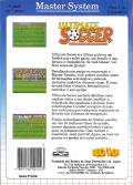 Ultimate Soccer SEGA Master System Back Cover
