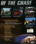 Need for Speed III: Hot Pursuit Windows Inside Cover Right Flap