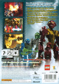 Bionicle Heroes Xbox 360 Back Cover