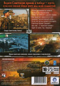 World in Conflict: Soviet Assault Windows Back Cover