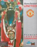 Manchester United Premier League Champions DOS Front Cover