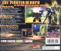 Armored Core: Master of Arena PlayStation Back Cover