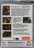 Thief II: The Metal Age Windows Back Cover