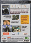 Riven: The Sequel to Myst Windows Back Cover