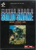 Metal Gear 2: Solid Snake MSX Front Cover