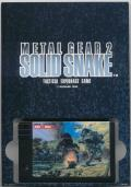 Metal Gear 2: Solid Snake MSX Inside Cover