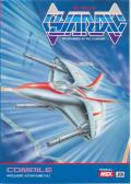 Guardic MSX Front Cover
