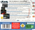 Tokyo Xtreme Racer Dreamcast Back Cover