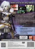 .hack//OUTBREAK - Part 3 PlayStation 2 Back Cover